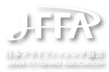 JFFA日本フライフィッシング協会 オフィシャルサイト